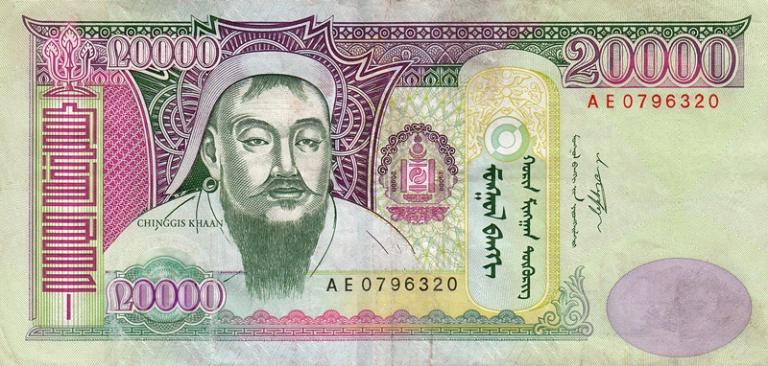 Mongolian Togrog